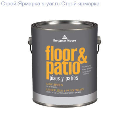 Latex Floor & Patio Enamel